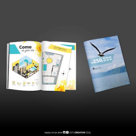 עיצוב מוצרי דפוס