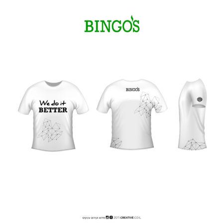 הפקת חולצות