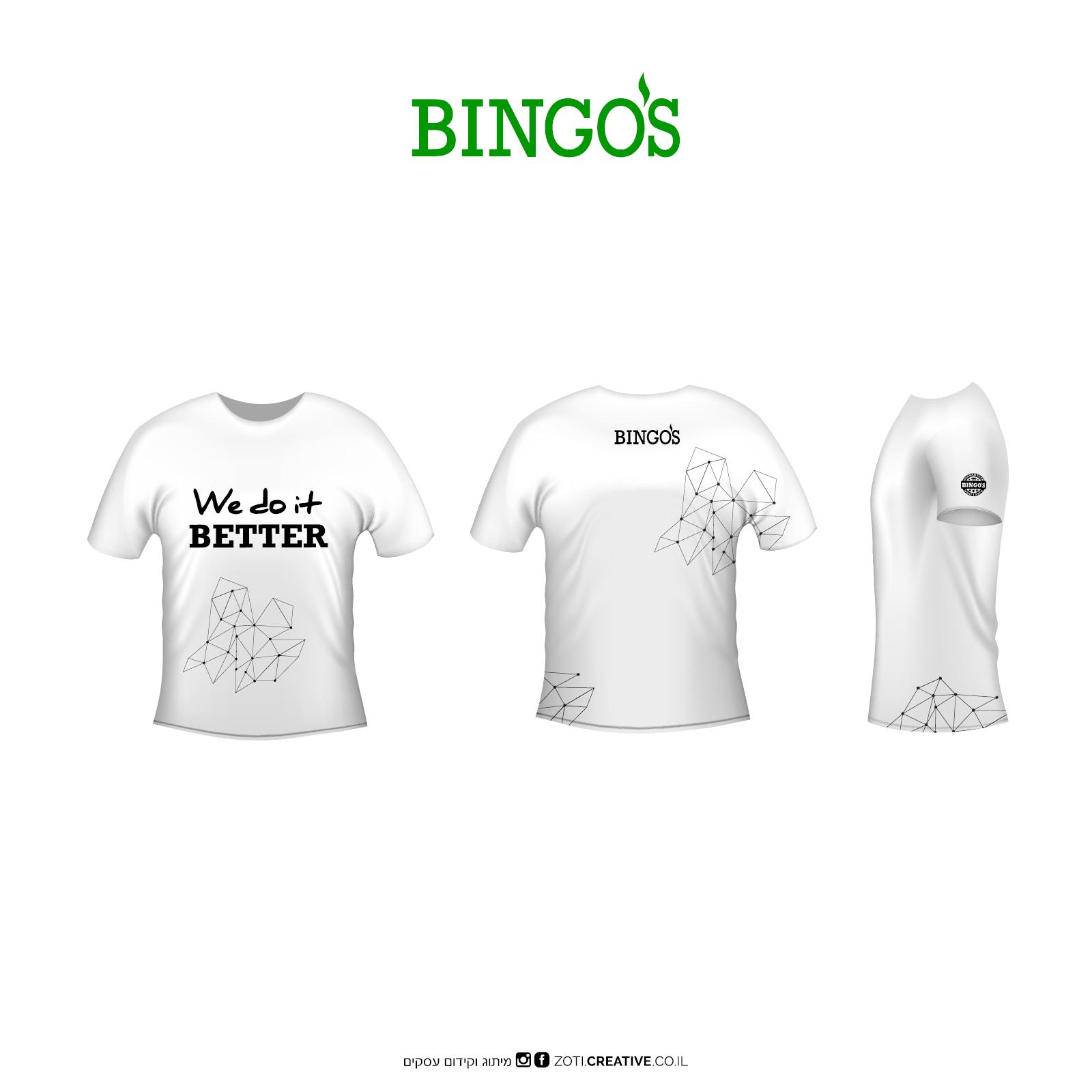 בינגו עיצובים